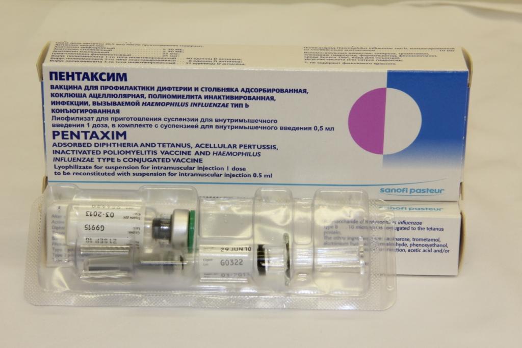 Предлагаемая в поликлиниках РФ